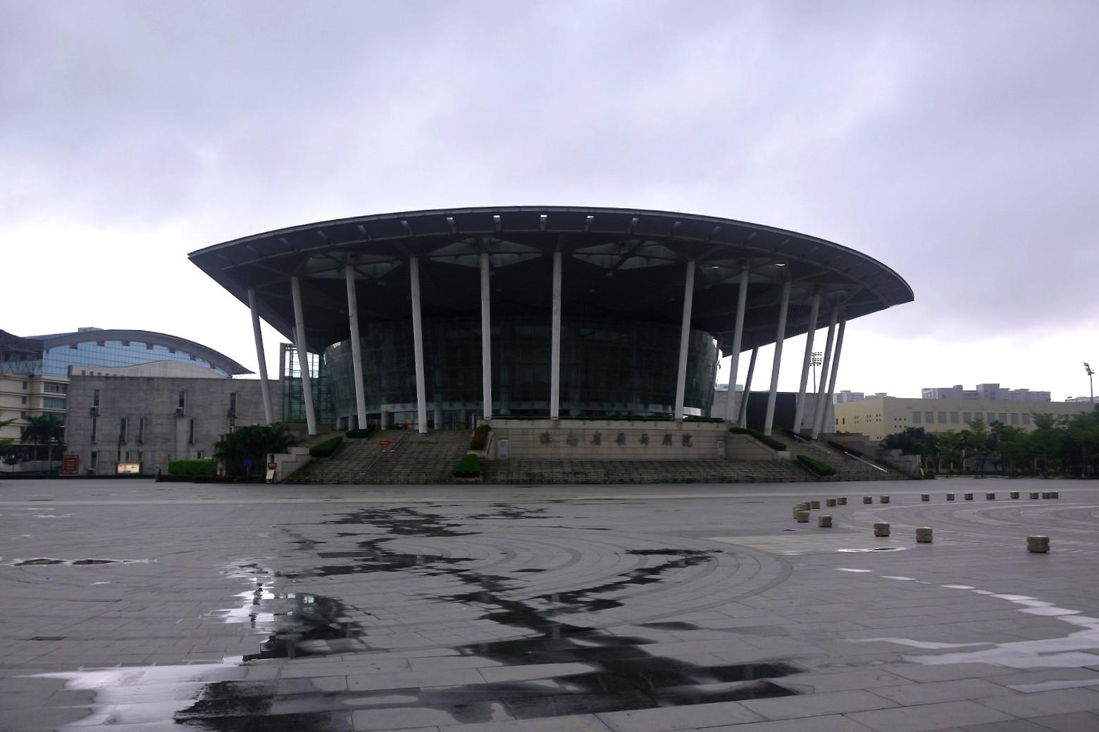 Dawne lotnisko, aleja Guoxing, Hainan